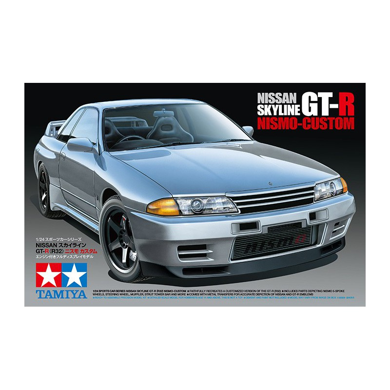maquette voiture tamiya 1 24 skyline gt r r32 24341. Black Bedroom Furniture Sets. Home Design Ideas